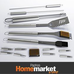 Barbeque/Grill Accessories